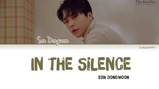 ... tags: son dongwoon 손동운 in the silence 편해지자 lyrics dong...