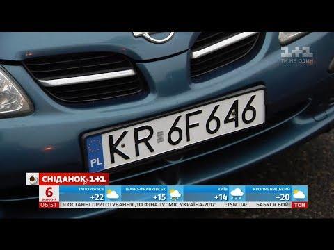Під Верховною Радою водії автомобілів з єврономерами влаштували мітинг