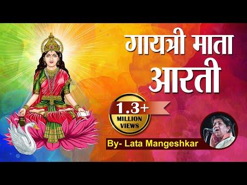 Gayatri Mata Aarti -By Lata Mangeshkar | गायत्री माता आरती - माँ गायत्री आरती