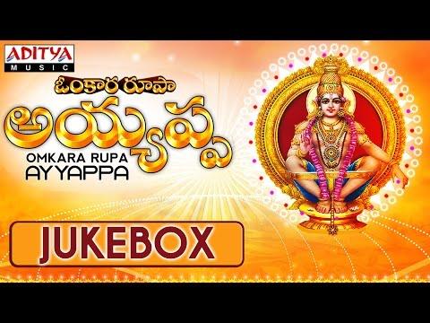 Omkara Rupa Ayyappa || Sri Krishna ||  Devotional Songs Jukebox