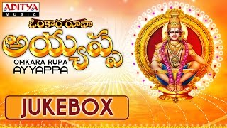 Omkara Rupa Ayyappa Devotional Songs Jukebox