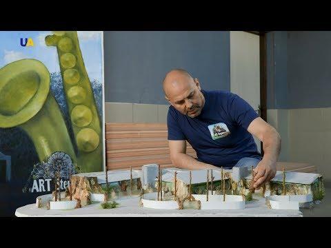 Тематические парки и ландшафтный дизайн Алексея Степанова | Мастер дела