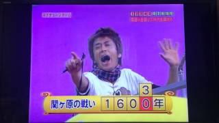初回から堀内健さんは正解していますね。