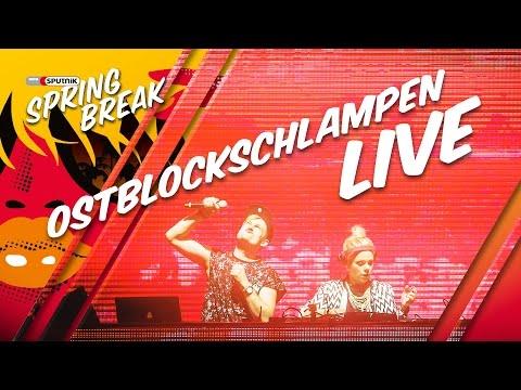 Ostblockschlampen Full Set LIVE @ SPUTNIK SPRING BREAK FESTIVAL 2016 SSB