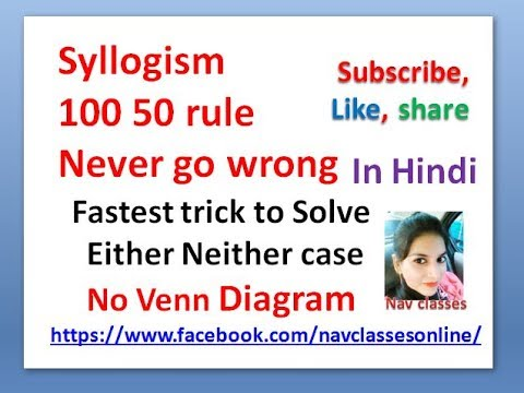 Syllogism either neither case class 3 100 50 rule never go wrong syllogism either neither case class 3 100 50 rule never go wrong no venn diagram in hindi ccuart Choice Image