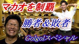 Golgolの「もこみん」です!! PPさんを追跡するのは失敗しましたが、初...