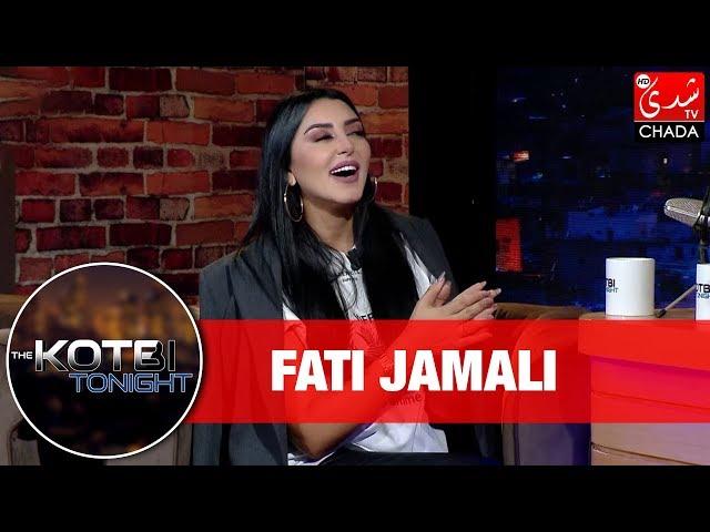 THE KOTBI TONIGHT : FATI JAMALI - الحلقة كاملة