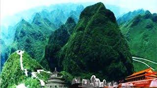 《地理中国》 20180104 山水溯名·深山奇弄   CCTV科教