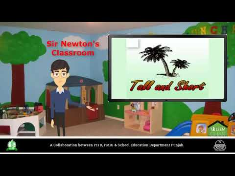 Teleschool  Grade 1 Math Lecture 1 | Tele School Calss 1| Te