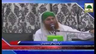 Rukn e Shura Haji Abdul Habib Attari Ka Hind Mumbai Ka Jadwal