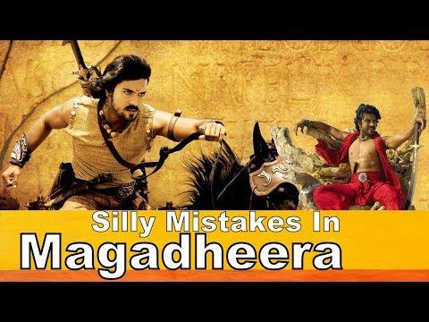 Silly Mistakes In Magadheera