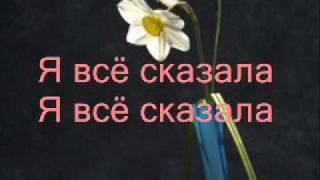 Dj Vini А Я И Не знала Текст Lyrics