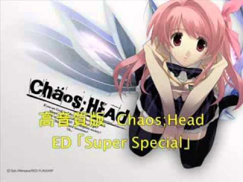 Super Special by Seira Kagami