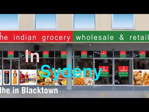 Indian Grocery In Sydney/ Australia 🇦🇺 🇦🇺🇦🇺