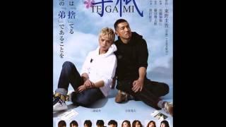 ミュージカル『手紙』 公式ホームページ http://no-4.biz/tegami/ ミュ...