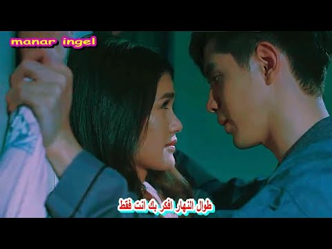 اجمل مسلسل تايلندي انتقامي جديد Naa Gak Gaewعلى اجمل اغنية كورية مترجمه عربية Youtube