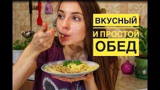Рыбка в Сливочном Соусе + Картофельно-Сельдереевое Пюре. Вкуснотища