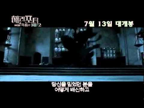 해리포터와 죽음의성물 2부 - Harry Potter And The Deathly Hallows: Part 2, 2011