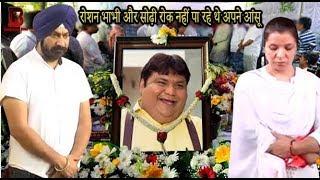 Taarak Mehta Show's TV Couple Roshan Bhabhi, Sodhi Singh Break Down In Hathi Bhai Died