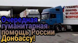 Россия перебросила на Донбасс беспилотники и тонны топлива!