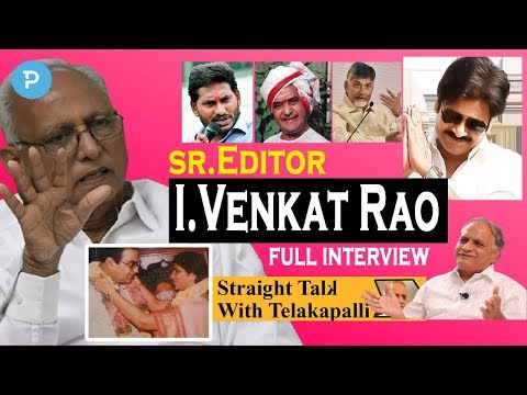 Sr.Editor I.Venkat Rao Exclusive Interview | Straight Talk with Telakapalli