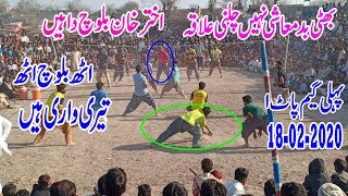 Best Shooting Volleyball New Match 18, February, 2020 - 1st game | New Volleyball Match 2020 |