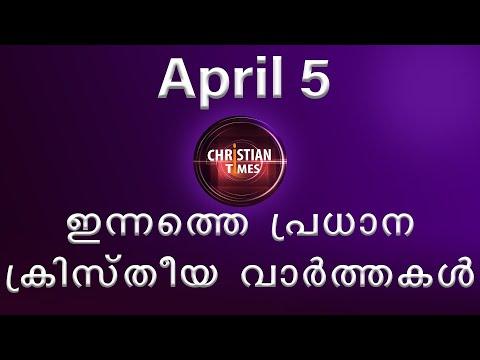 CHRISTIAN TIMES News @Glance Malayalam,5-4-2020