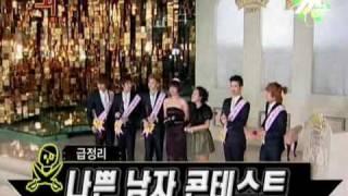 mblaqbrazil idol army season 5 c mblaq ep 1 legendado parte 1 5