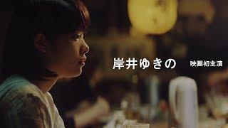 大河ドラマ『真田丸』で真田信繁の側室役をはじめ、映画・ドラマ・演劇...
