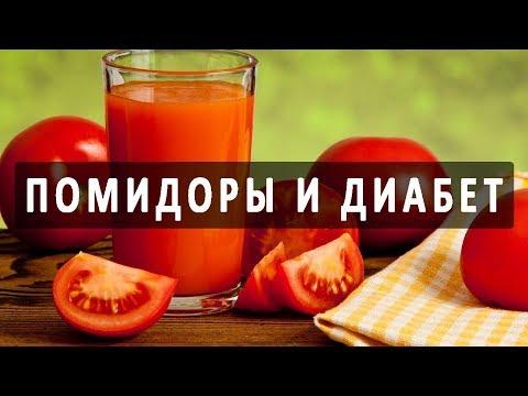 Снижение (нормализация) сахара в крови