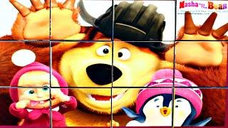 Маша и Медведь ДРУЗЬЯ - собираем кубики пазлы для детей с героями мультика Маша и Медведь