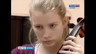 Международный конкурс виолончелистов в Саратове(Адрес нашего сайта gtrk-saratov.ru гтрк-саратов.рф twitter https://twitter.com/gtrk_saratov facebook https://www.facebook.com/64gtrk vk http://vk.com/sargtrk ..., 2016-05-04T05:40:33.000Z)