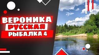 Приємний відпочинок з Вероничкой на риболовлі))