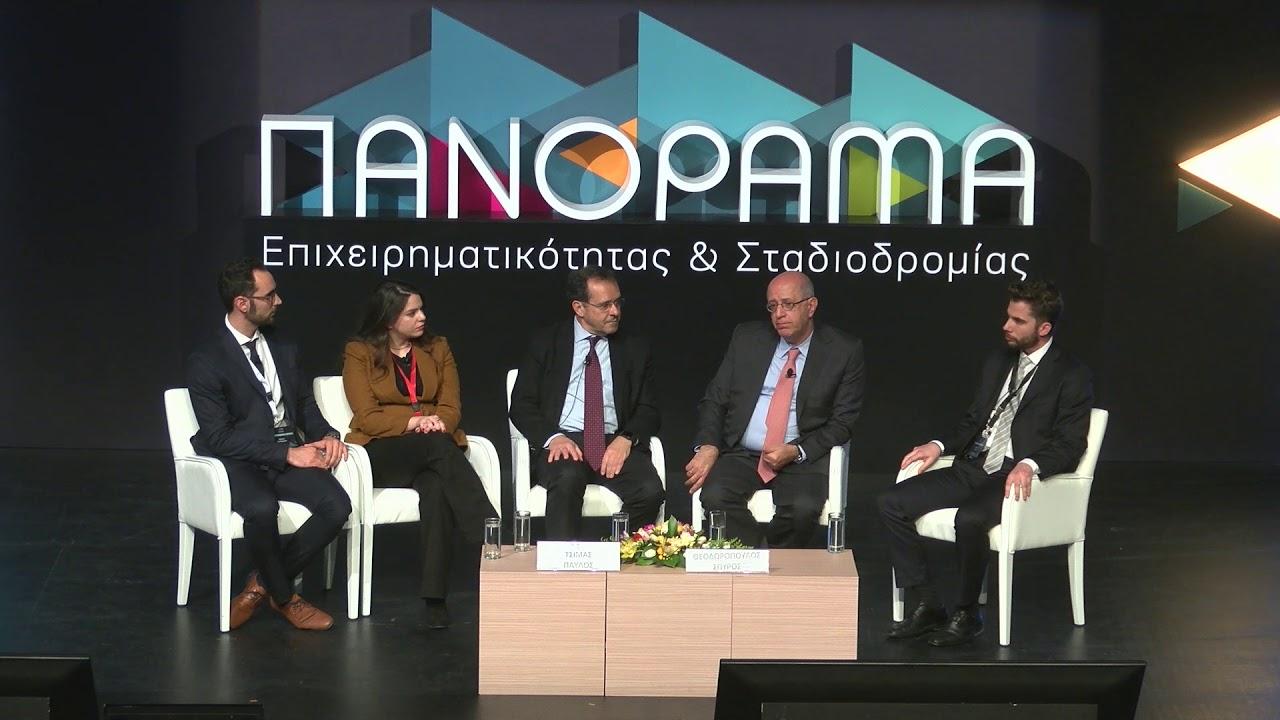 ΠΑΝΟΡΑΜΑ '19:Ποιες ευκαιρίες δημιουργεί η κρίση για τη νέα γενιά: Συζήτηση με τον Σπύρο Θεοδωρόπουλο