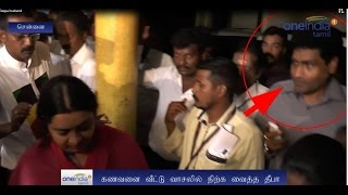 Deepa Not Allowed Her Husband into the Home - Oneindia Tamil