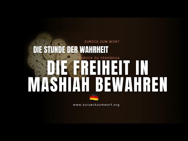 Die Freiheit in Mashiah bewahren 🇩🇪