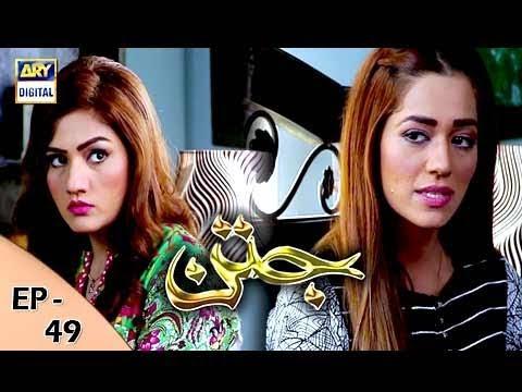 Jatan - Episode 49 - 24th January 2018 - ARY Digital Drama