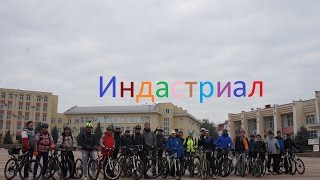 Первый Индастриал в городе Лиски(, 2016-10-24T20:57:32.000Z)