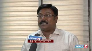 All you need to know about TNPSC Group 1 exam | Tamil Nadu | News7 Tamil