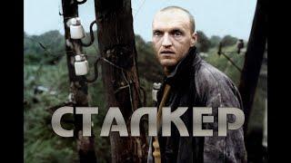 пкашник обычный день обычная смерть Сталкер онлайн