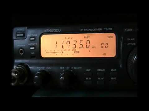 Zanzibar Broadcasting Corporation, Tanzania - 11735 kHz