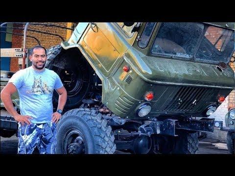 Покупка ГАЗ 66
