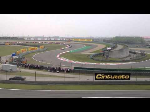 F1 2012 Shanghai. Start