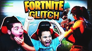 FORTNITE BATAILLE ROYALE GLITCH! JEU BREAKING GLITCH IMPOSSIBLE! 9 ANS FRÈRE GAGNE ENFIN! 😱