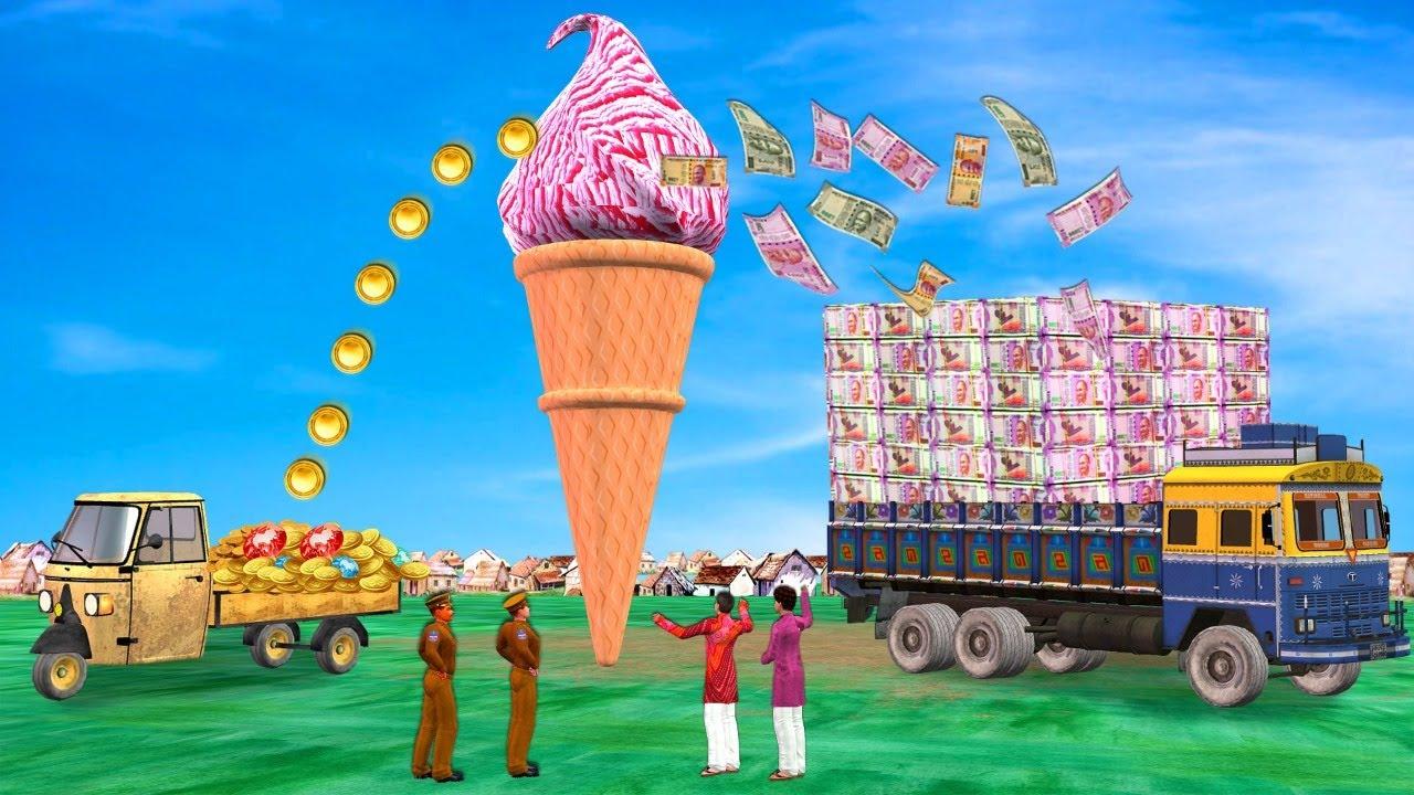 Giant Ice Cream विशाल जादुई आइसक्रीम Funny Comedy Story Hindi Kahani हिंदी कहानिय Hindi Comedy Video