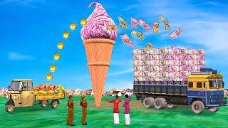 Giant Ice Cream विशाल जादुई आइसक्रीम Funny Comedy Story Hindi Kahani हिंदी