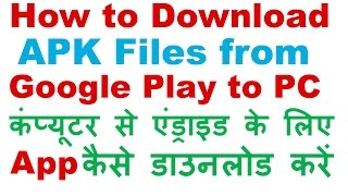 Gambar cover How to Download APK Files From Google Play to PC For FREE (Download APK Files)