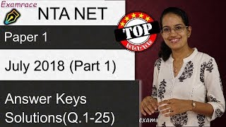 CBSE NET July 2018 Paper 1 (Part 1 of 2) (Q.1-25): Answer Keys, Solutions & Explanations