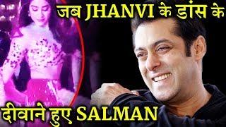 When Salman Khan Became Fan of Jhanvi Kapoor's Dance