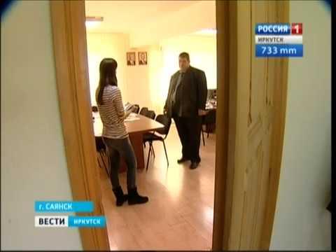 Мэр Саянска отказался от зарплаты